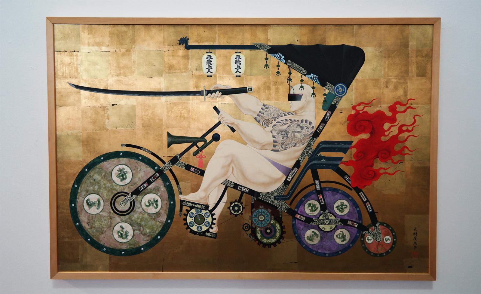 Japanese Spirit #2, 1997, Hisashi Tenmyouya