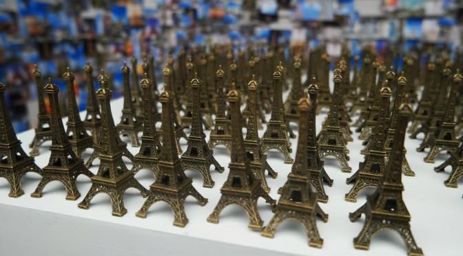 TAKE ME I'm yours à la Monnaie de Paris : expo jubilatoire !