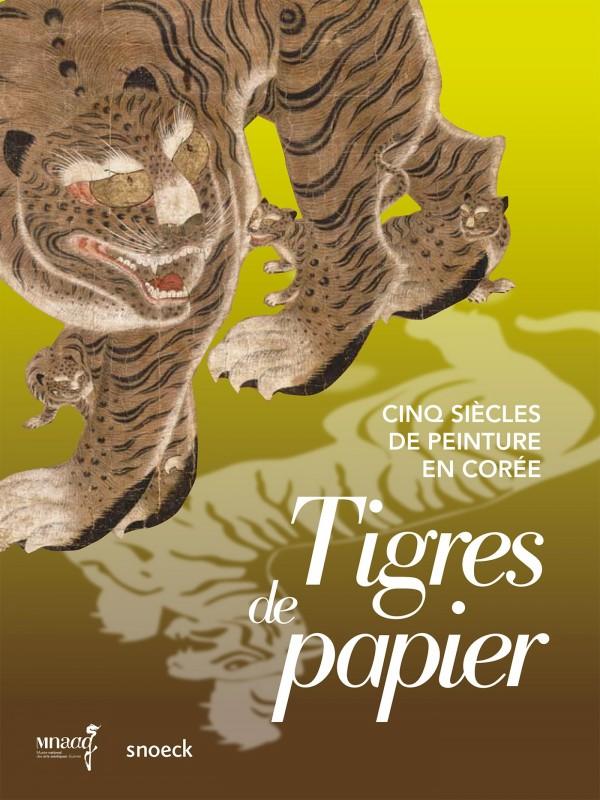 Tigres de papier cinq-siecles-de-peinture-en-coree Musée Guimet exposition expo Blog United States of Paris