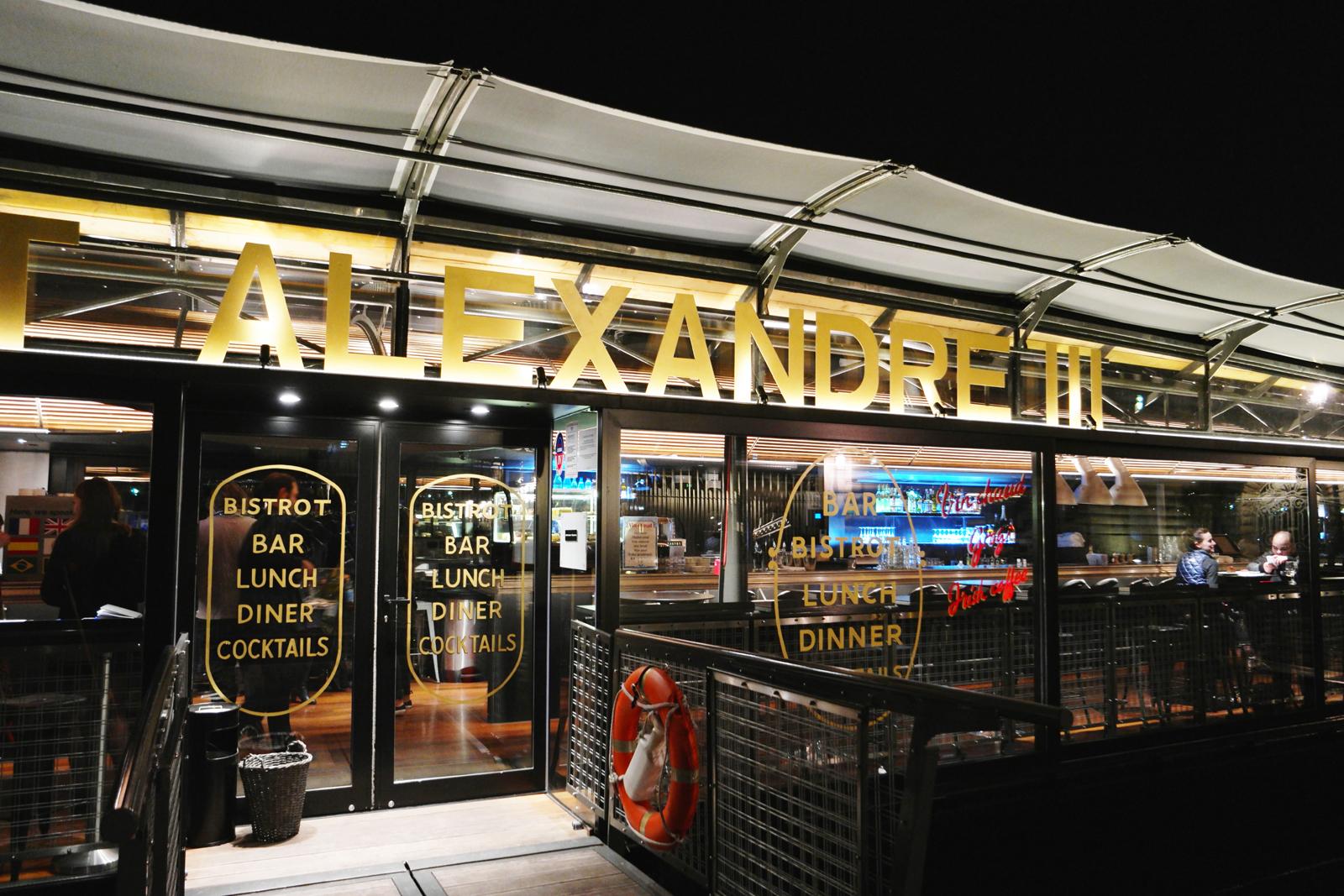 Avis Restaurant Le Iii Paris