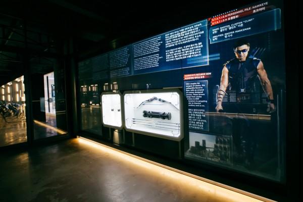 Exposition @ Séoul
