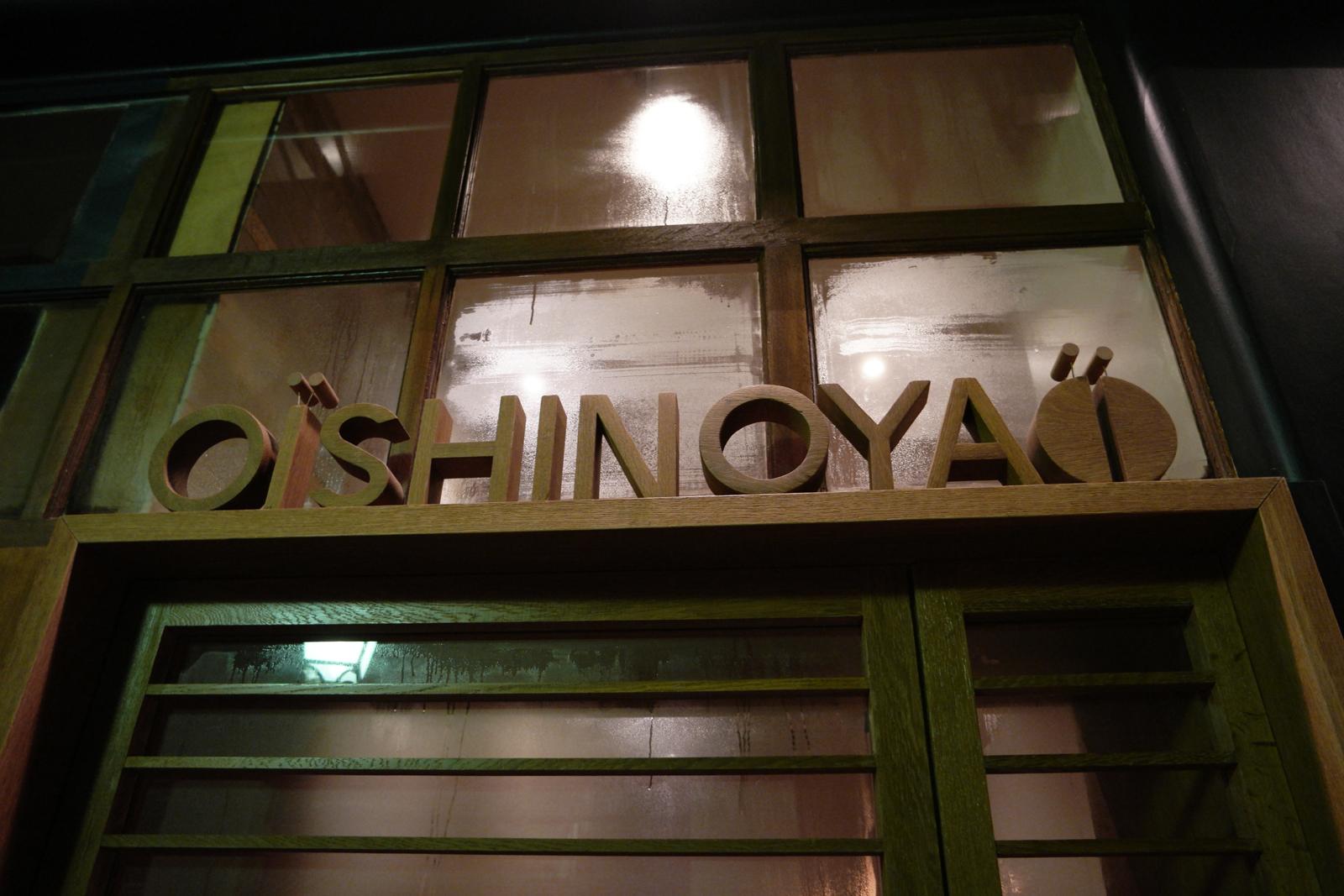 Restaurant o shinoya paris le gyudon en majest - Restaurant japonais table tournante paris ...