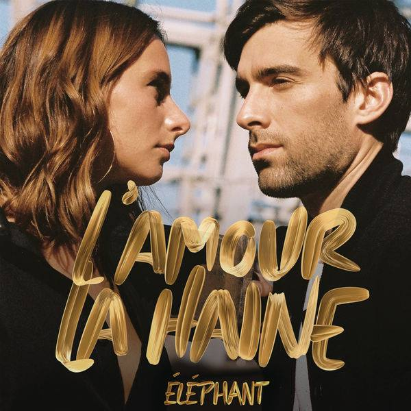 Cover single groupe Eléphant Touché Coulé Lisa Wisznia et François Villevieille Sony Music extrait album Touché Coulé
