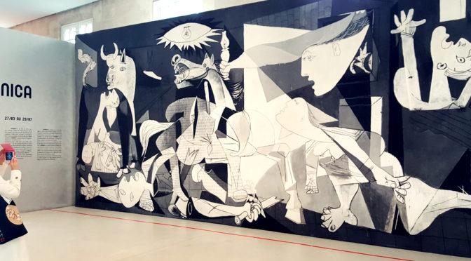 Guernica : aux origines de la création @ Musée Picasso Paris