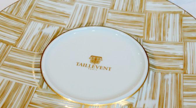 Le Taillevent : révélations gastronomiques avec le chef David Bizet