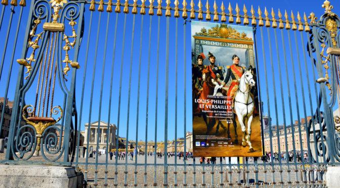 Exposition Louis-Philippe et Versailles : l'insoupçonné destin croisé