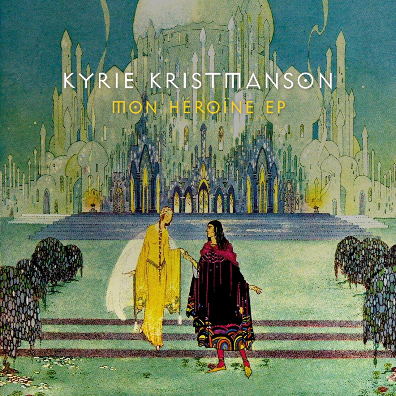 Kyrie Kristmanson