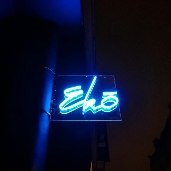 eko club release pary kitsuné kitsune Maison 16 paris musique compilation soirée night