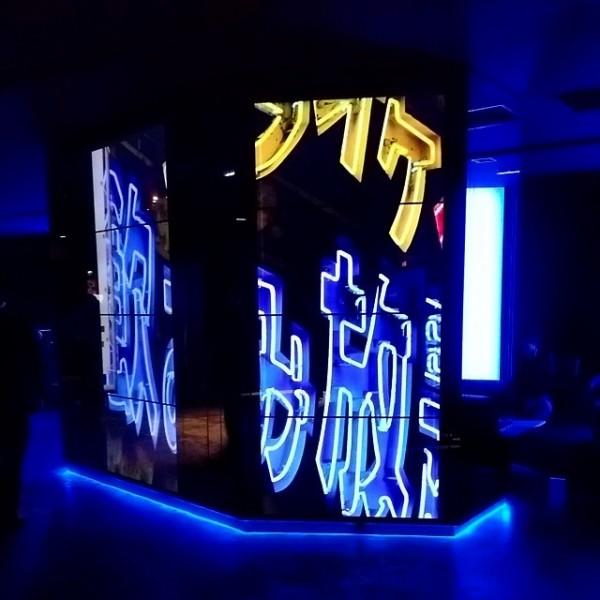 eko club release pary kitsuné kitsune Maison 16 paris musique compilation soirée night ambiance saké