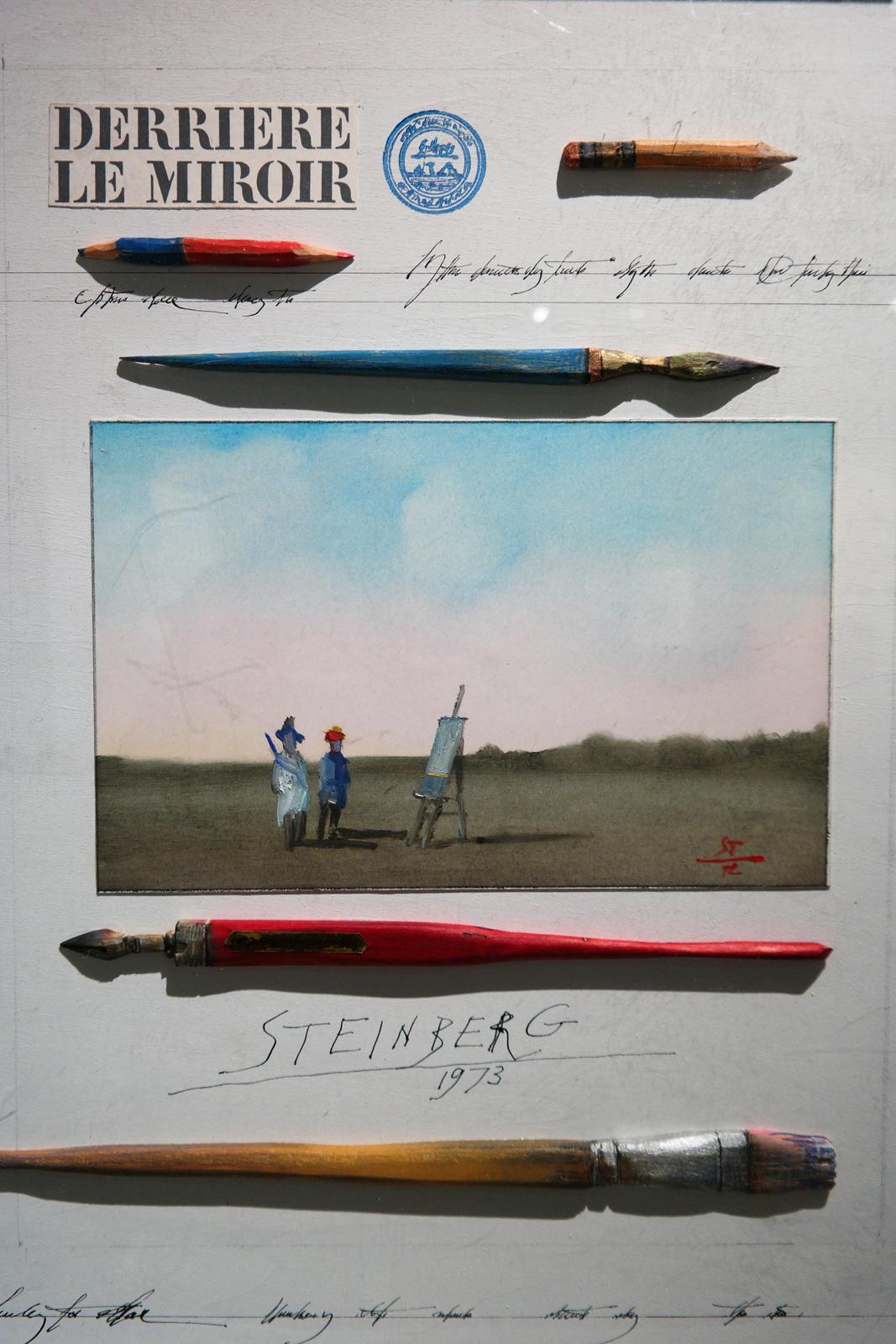 Derrière le miroir cover, 1973, Paul Steinberg, collection Jules Maeght, Isabelle Maeght et Adrien Maeght
