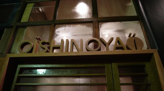 Restaurant Oïshinoya Paris : le gyudon en majesté !