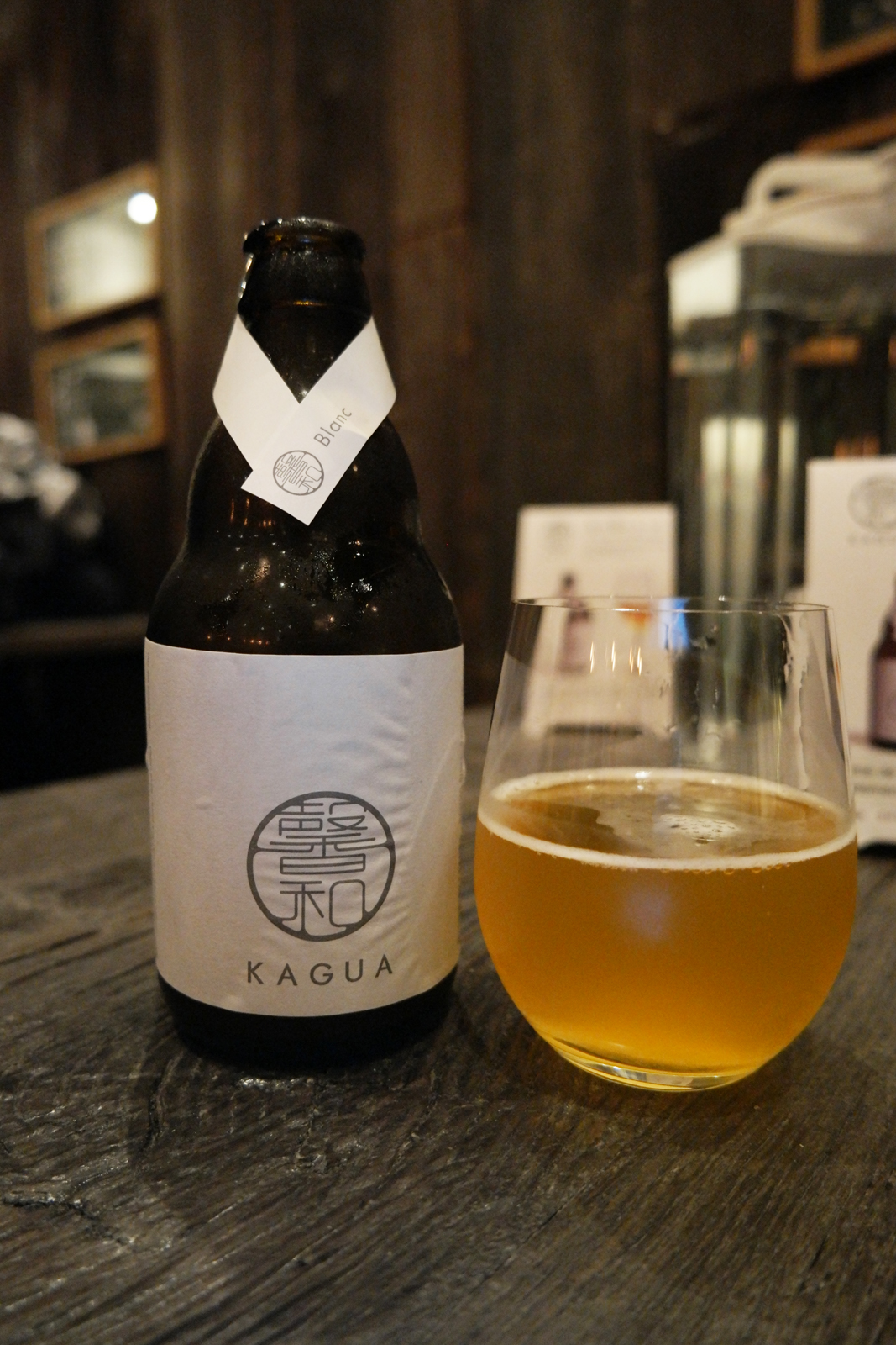Kagua japanese scented ale arome de yuzu frais bière table du restaurant aponais oishinoya maison du très bon Gyudon Passage des Panoramas paris chef Shinichi Sato photo blog usofparis
