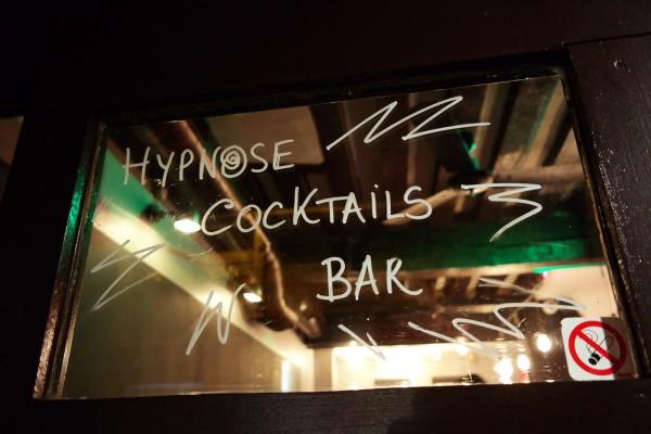 Collock escape game nomade éphémère cluedo enigme jeu interactif séminaire convention entreprise Hypnose bar Photo By Blog United States of Paris