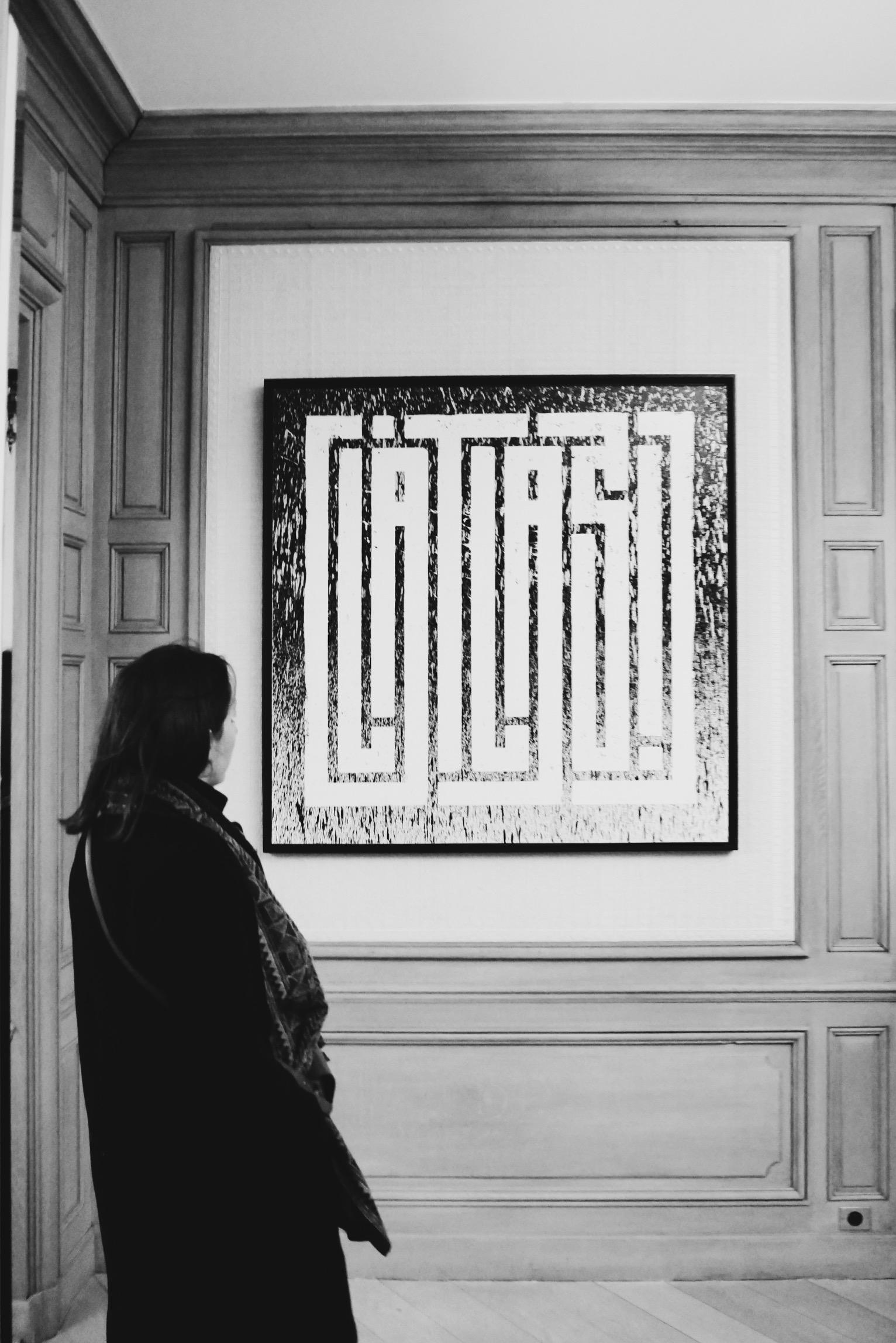 L-Atlas-Fluo-Rain-2016-laque-aérosol-sur-toile-Maison-Guerlain-Paris-expo-street-art-photo-usofparis-blog